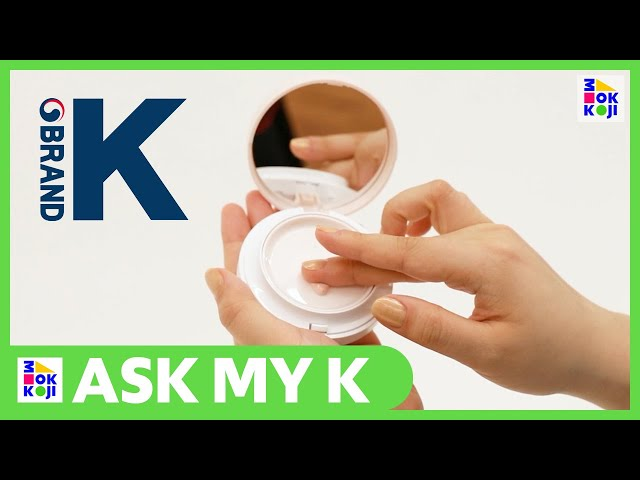 Ask My K : JUNU BEAUTY - Meet Brand-K's Korean Cosmetics (Part 2)
