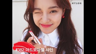 NYLON TV KOREA 김세정 의 빛나는 인생 립스…