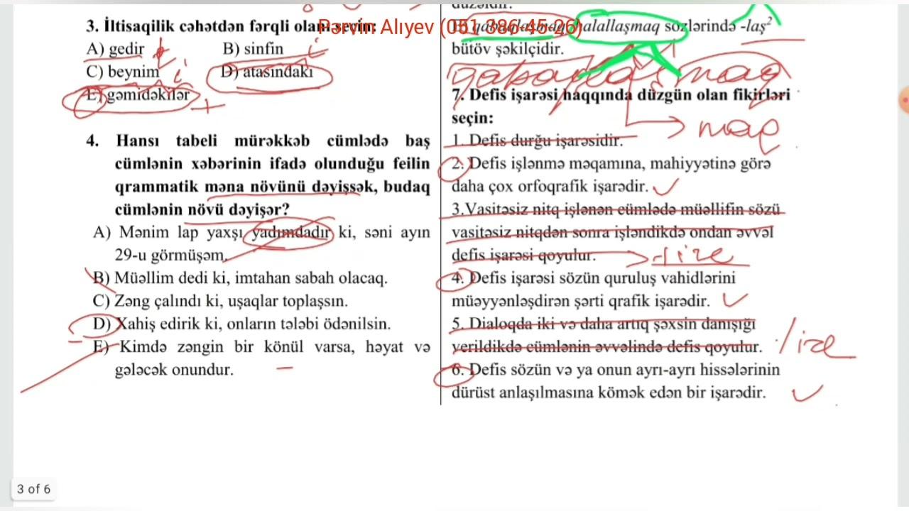 Azərbaycan dili olimpiada sualları izah 12.02.2021 (11-ci sinif)