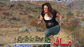 vuclip Pashto New Song 2016  Za Masta Jenay Yam Pashto HD Film Khabra Da Izat Da Hits