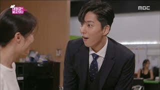 [Dae Jang Geum Is Watching] EP01 Shin Dong-wook's personalized ramen!,대장금이 보고있다 20181011