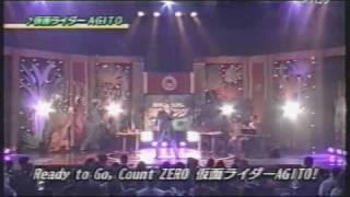 仮面ライダーアギト主題歌 2001年1月28日から2002年1月27日迄放映された...