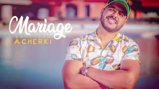 Download L'Mariage Had Lila Barkou Lya - المارياج هذه الليلة باركو ليا | Soufiane Acherki