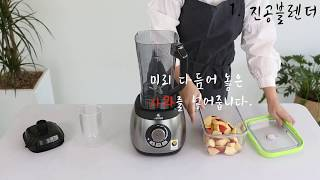 Compare normal blender with va…