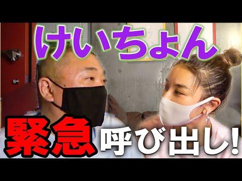 さりな撮り_SARINADORI / さりけんちゃ〜ンネルYouTube投稿サムネイル画像