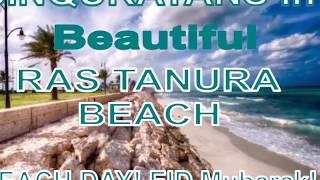 Binqurayans EID Holidays Specials 2018 - Beach Day!