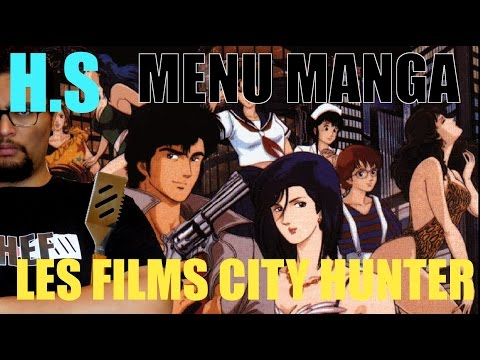 SERVICE SECRET - LES FILMS CITY HUNTER (4/6) - MENU MANGA (H.S)