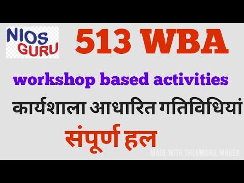 Module 513 Workshop based activities (WBA)complete solved by nios guru, कार्यशाला आधारित गतिविधियां