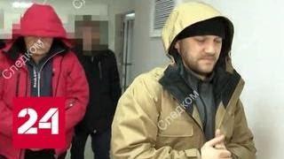В Следственном комитете весь день допрашивают подозреваемых по делу семьи Арашуковых - Россия 24
