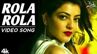 rola-rola-full-song-sita-teja-sai-sreenivas-bellamkonda-kajal-aggarwal-anup-rubens