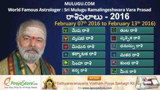 Weekly Rasi Phalalu 2016 February 07th - February  13th 2016