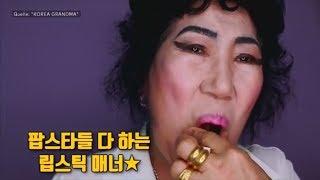 """Oma plötzlich Internet-Star: Vor YouTube war ihr Leben """"tot wie vergammelte Sojasprosse"""""""