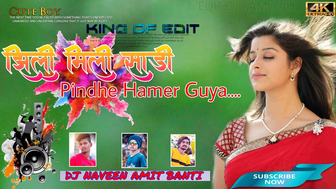New Nagpuri DJ Remix Song 2020 Jhili Milli Sariya Pindhi Hamar Guiya Re || Hvyyy Dance Mix || DJ NAB