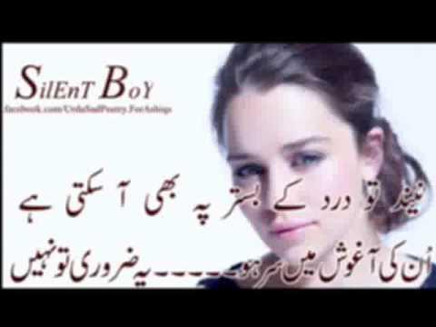 Pashto sad saaz about love (2013)