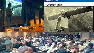 154) Эй, программистик, за тобой должок! (Антон Бевзюк, AgileDays-2014)
