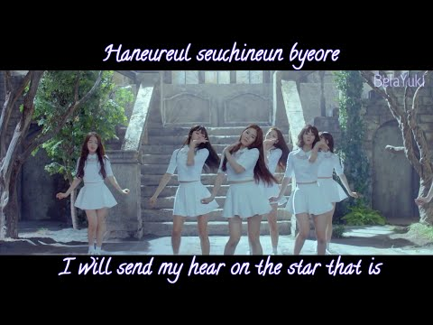 Oh My Girl Closer Lyrics [ENG+ROM]