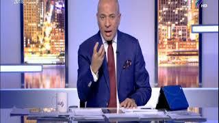 أحمد موسي : استجابة البنك المركزي لمبادرة الرئيس لـ شهادة أمان التأمينية استجابة مدروسة