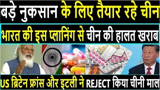 Download China's loss is again India's gain as India bites a massive block of china's pharmaceutical industry