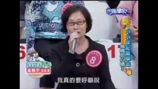 台灣教育爛國家就爛,21%台灣人想要移民海外的真相!