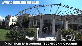 Naiades Villas Греция, Пелопоннес для уединенного отдыха