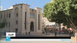 زيادة الضرائب لدعم ميزانية الدولة في لبنان