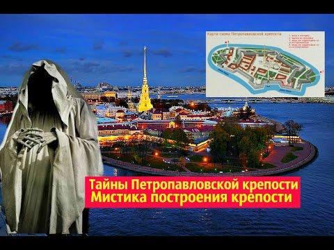 Тайны петропавловской крепости продать золото сбербанку