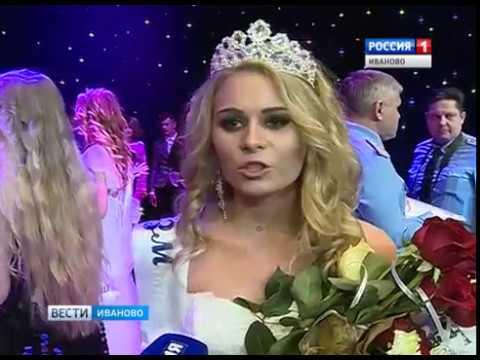 МИСС МЧС
