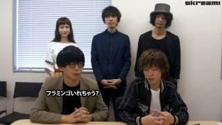 チェコノーリパブリック | Skream! インタビュー http://skream.jp/inte...