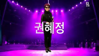 권혜정 조약돌사랑 등 11곡 연속듣기/가요초대석/7080가요무대/2021. 2. 12 /010- 5071- …