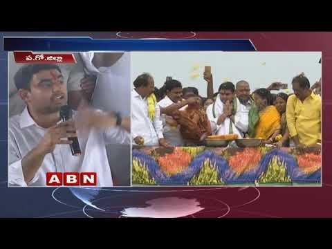 TDP Leader Nara Lokesh Jalaharathi to Pattiseema water | West Godavari district