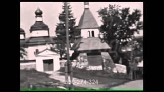 Вінниця 1942