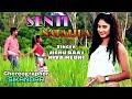 Senti Nafaliba 1st Look
