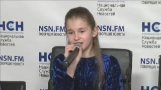 Мария Панюкова исполнила песню Родина в НСН