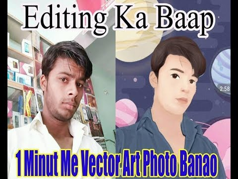 Full detail to make Vector art step by step in Hindi in your Android phone ●》must watch