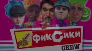 BMX - PEDAL GAMES - FIXIKI CREW - 2016