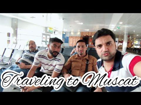 Etihad Airways A321 - Abu Dhabi 🇦🇪 To Muscat 🇴🇲