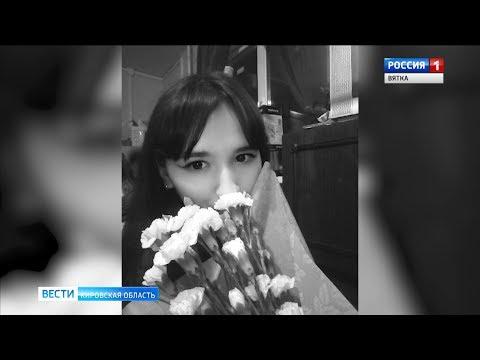 Памяти Жанны Долганиной, девочки-колясочницы из Омутнинска(ГТРК Вятка)