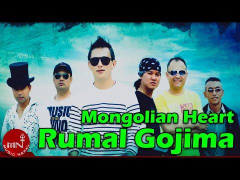 rumal-gojima---mongolian-heart-|-nepali-song-|-lyrical-video
