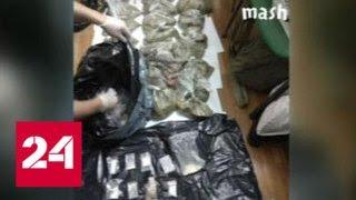 У ростовских полицейских нашли склад с наркотиками - Россия 24