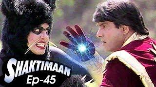 Shaktimaan Episode 45 - शक्तिमान vs कॅटवुमन   Hindi Kahaniya for Kids   Hindi TV Serial