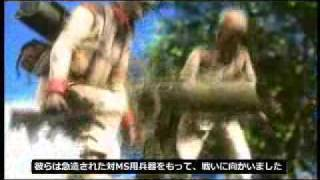 映像の宇宙世紀 第2集『ザクの衝撃』