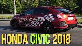 что не так с новой Honda Civic 1.5 turbo? #SRT