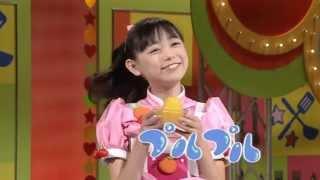 まいんちゃんのプルプル まいんちゃん 検索動画 10