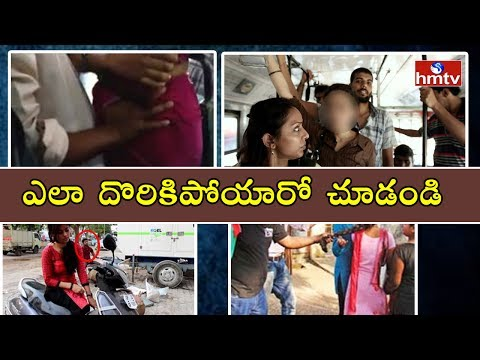 SHE Teams Roar in Hyderabad | Eve-Teasers alert in Public | HMTV Special Focus