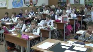 Гимназия № 1579, 4Б1 класс. Открытый урок по математике. Учитель: Панфилова Ольга Васильевна.