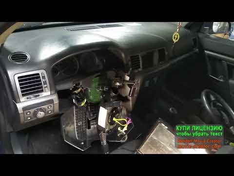 Датчик положения руля Opel Vectra C