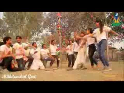 Song Holi  Holi Hai 3GP 240p