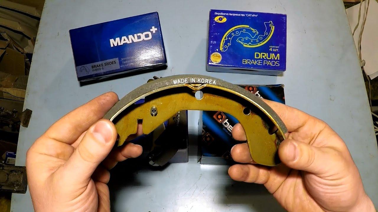 Замена колодок тормозных механизмов задних колёс на Daewoo Matiz .