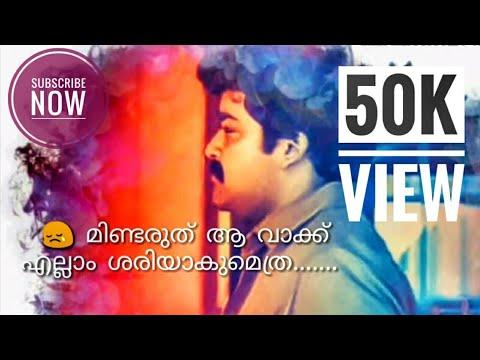 Malayalam Heart Touched Kireedam Status | Whatsapp Status Mohanlal | Kireedam Status Song #mlstatus