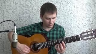 Говори (гр. Звери) переложение для гитары